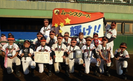 第28回茅ヶ崎市秋季選抜少年野球大会!